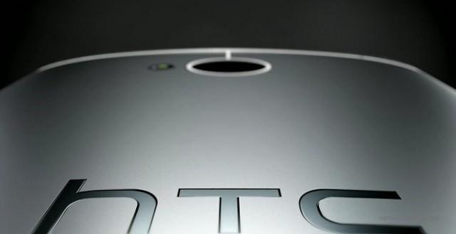 HTC-one_presentación_2