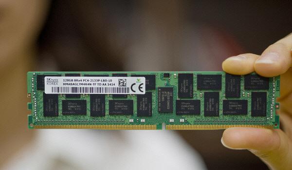 SK_Hynix_DDR4_128GB_Module